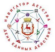 https://avtcrtd.ucoz.ru/design27/news2021/2021-09-02/logo-ded-2021-2.jpg